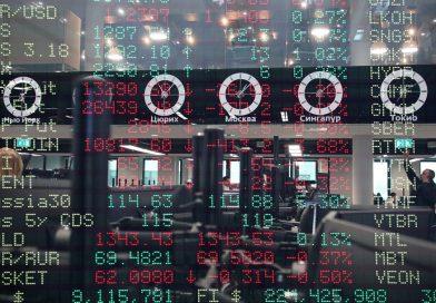 ЦБ РФ утвердил основные направления развития финансовых технологий до 2020 г.