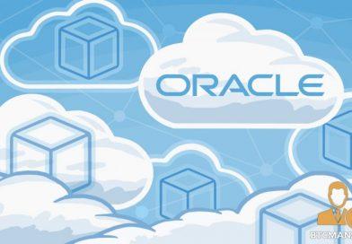 Tech Giant Oracle Launches Blockchain Cloud Service Platform